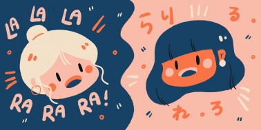 """""""Chém"""" tiếng Nhật như gió cùng bộ ba bí kíp thần sầu"""